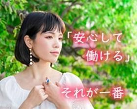接客サービス(社◇飲食店の店長・エリアマネージャー候補 月8休以上 8h)