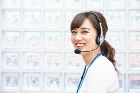 コールセンター・テレオペ(生命保険手続き受付:長期/土含む週4~5/契約社員)