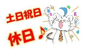 製造業(機械操作・モニター監視/土日祝休、深夜帯時給1875円、日払)