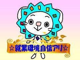 軽作業(WEB登録可/平日のみ/7月末迄)