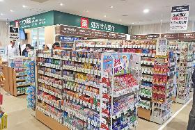 登録販売者(北区、スーパーマーケット内、11時~19時、週3~5日)