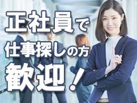 営業(法人営業/紹介予定派遣)