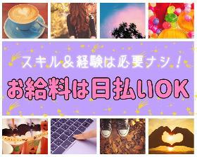 コールセンター・テレオペ(ケーブルTV問合せ窓口→長期/土日含む週5/~18:00)