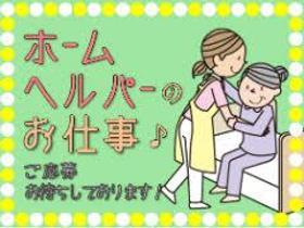 医療・介護・福祉・保育・栄養士(介護ケアスタッフ/訪問入浴 週1~5日 未経験歓迎 )