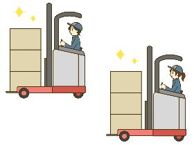 フォークリフト・玉掛け(フォークフトオペレーター/リーチ/日払/週払)