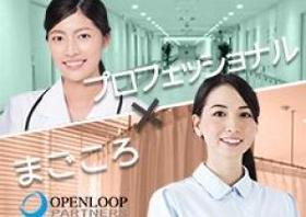 正看護師(ケアミックス病院/病棟・外来・オペ室/常勤・非常勤/狭山市)