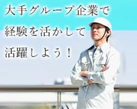 フォークリフト・玉掛け(準社員◆フォークリフト業務 週5日、8h)
