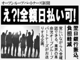 キャンペーンスタッフ(会員募集サポート/週3日~、10-17時、9月末まで、高時給)