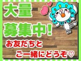 ルートセールス(ガソスタ/カード会員新規獲得/土日有/週3~/10-20時)