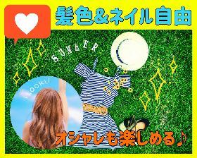 コールセンター・テレオペ(スマートフォンの操作問合せ→土日祝含む週5/シフト制/長期)