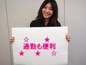コールセンター・テレオペ(検温・モニタリング・レポート作成/8H勤務/週休2日)