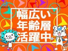 医療・介護・福祉・保育・栄養士(有料老人ホームでの介護スタッフ/未経験OK,週2~、3時間~)