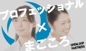 登録販売者(大手家電量販店内 週5日勤務 経験必須 平和台駅前!!)