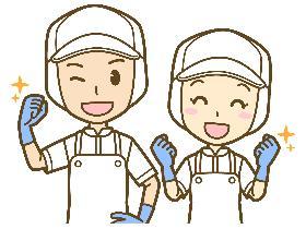 食品製造スタッフ(男性活躍中/残業ほぼなし/日勤/平日のみ/食品工場内作業)