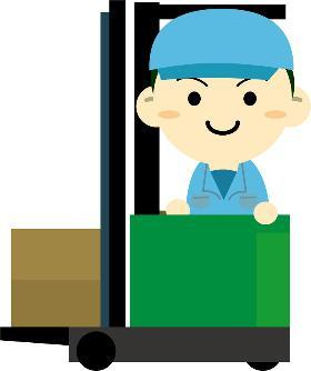 倉庫管理・入出荷(リフト経験者のみ、平日週5、11-20時、残業あり、高時給)