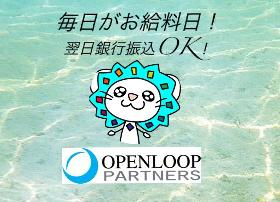 オフィス事務(カードの問合せ受付/週3日~、シフト申告制、9月スタート)
