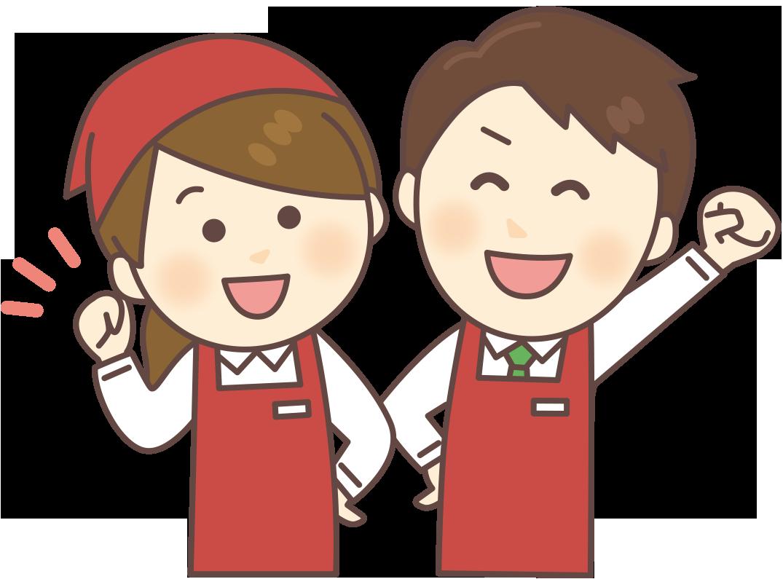 販売スタッフ(スーパーのレジ/午後から開始 平日休み可 週4以上)
