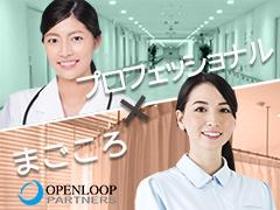 医療事務(DPC制度経験必須/総合病院での医療事務/紹介予定派遣)