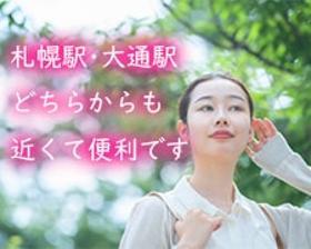 コールセンター・テレオペ(正◆コールセンター管理者 週5日、8h)