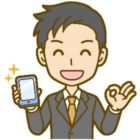 携帯販売(高時給1450円/携帯販売経験のみ/特別販売部隊/日払/週払)