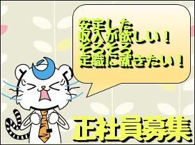 販売スタッフ(大型機械販売員、週5日、月額16万~賞与あり)