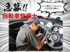 IT・エンジニア(自動車整備士/週5/正社員登用有/土日祝有/9時半~19時)