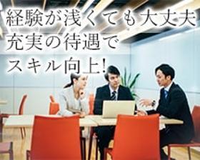 オフィス事務(社◇電気設備設計 平日週5日、8h ◆設備設計経験がある方)