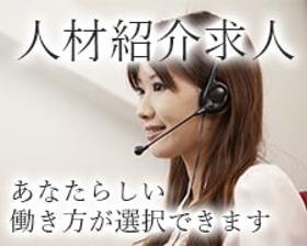 コールセンター・テレオペ(契◆電気の引っ越しや申込、解約受付 平日週4~5日、5~8h)