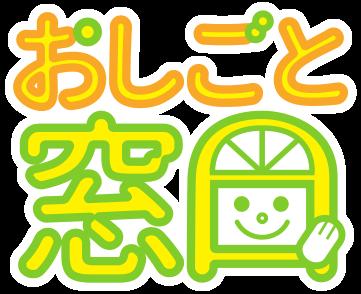 ピッキング(検品・梱包・仕分け)(部品仕分け/土日のみ、12-21時、高時給、全額日払い)