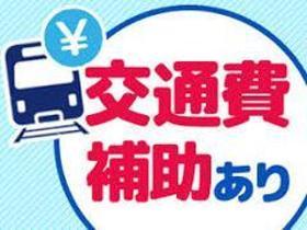 製造業(自動車製造 寮あり 月30万円以上 交代制 土日休み 交通費)