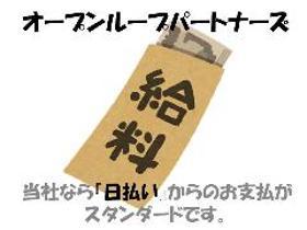 オフィス事務(電話受付/月20万円以上・週4~フル・シフト希望OK・安定)