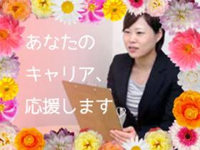 コールセンター・テレオペ(契約社員募集/月給19万円/年間休日125日)