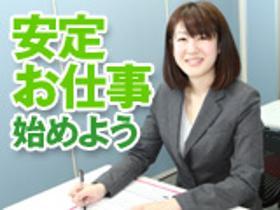 コールセンター・テレオペ(電気契約に関するお問い合わせ/週5日/百道)