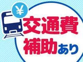 イベントスタッフ(1日のみ 試験監督のお仕事 京都駅 単発アルバイト)