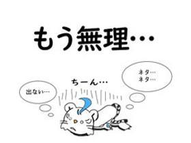 ピッキング(検品・梱包・仕分け)(冷凍食品の包装/土日祝休、13-22時、高時給、日払い)