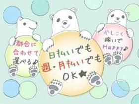 食品製造スタッフ(製麺業務 長期 週5日 夜勤勤務 17~2時など)
