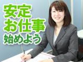 オフィス事務(翻訳/海外向け医療機器サポート/1次対応(メール)平日のみ)