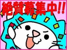 フォークリフト・玉掛け(【戸田】週5日/フォークリフト(カウンター式))