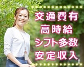 コールセンター・テレオペ(契■クレジットカードに関する問合せ対応■週3~、4~7h)