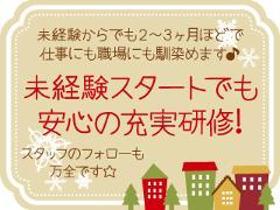 コールセンター・テレオペ(駐車場問い合わせ対応(受信のみ)/時給1180円/駐車場完備)