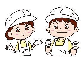 キッチンスタッフ(扶養内勤務もOK、調理補助・洗浄など、無料の駐車場完備)