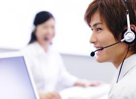 コールセンター・テレオペ(各種サービス提案/長期/8:45-20:00のシフト制)