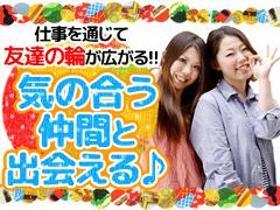 コールセンター・テレオペ(11/16~宅急便荷物の受電/2カ月間短期/週3~5日)