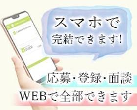 軽作業(洗車・車の配回送業務 週5日 9時~17時30分 )