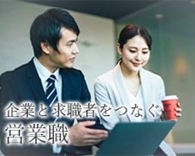 営業(正社員◆病院、介護、美容系に特化した人材派遣サービスの営業)
