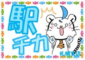 ピッキング(検品・梱包・仕分け)(二十四軒◆野菜袋詰め、長期、水日休み、週3~5日、8~17時)