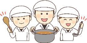 キッチンスタッフ(長期、2交代制勤務、土日含めたシフト制、調理のお仕事)