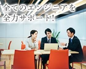 SE(システムエンジニア)(正◆SE・PG◆開発経験2年半以上ある方◆残業月10h程度)