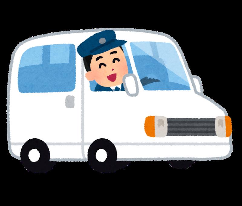 配送・ドライバー(送迎ドライバー、長期、週2~5、月~土16~23時、中型必須)