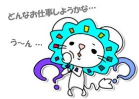 ピッキング(検品・梱包・仕分け)(時給1400円/4日勤務して2日休み/無理なく稼ごう!)